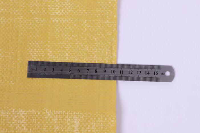 二级亮黄编织袋