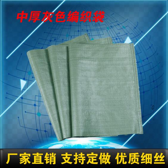 中厚编织袋