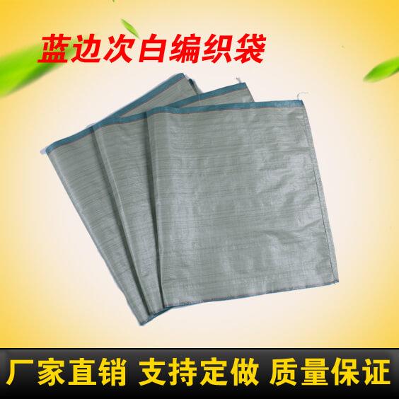 水泥编织袋规格