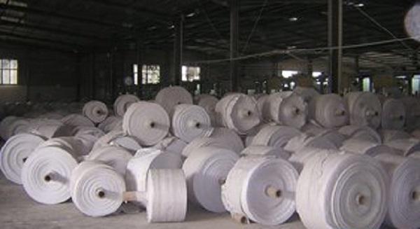 编织袋材质