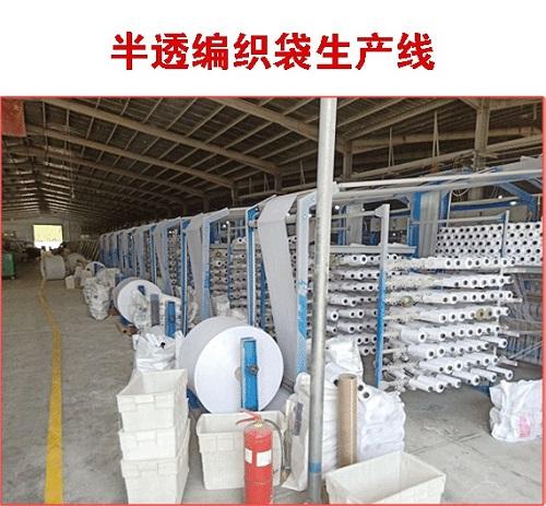 半透明编织袋生产线
