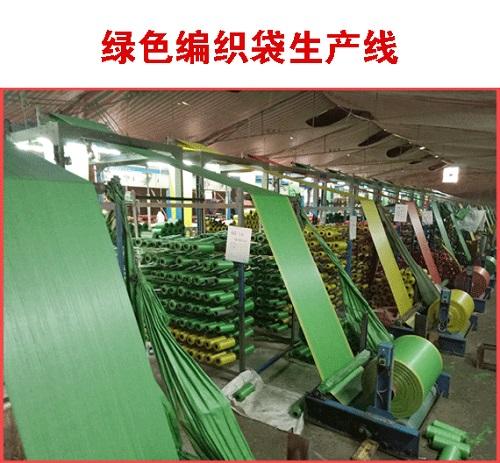 绿色编织袋生产线